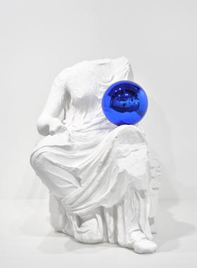 Gazing Ball (Demeter)