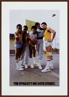 The Dynasty on 34th Street, 1985