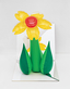 Inflatable Flower (Tall Yellow)